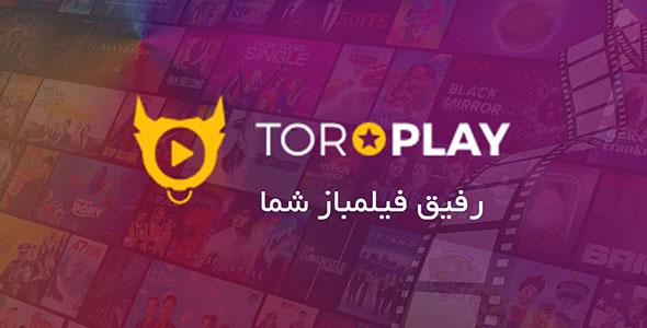 قالب حرفه ای فیلم و سریال وردپرس توروپلی toroplay- نسخه جدید - فیلم
